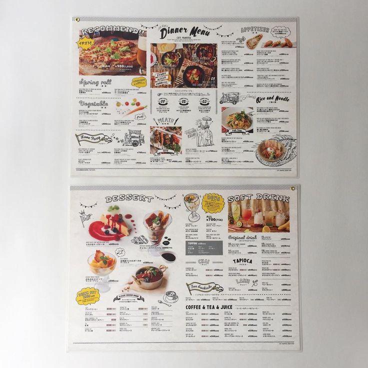 渋谷カフェマンドゥーカのグランドメニューを作成しました。 #メニュー #メニュー作成 #メニュー表 #グランドメニュー #メニューデザイン #エスニック #イラスト #アジアン料理 #デザート #アヒージョ #デビルチキン #ナシゴレン #ミーゴレン #foodmenu #menudesign #autumn #design #manduka