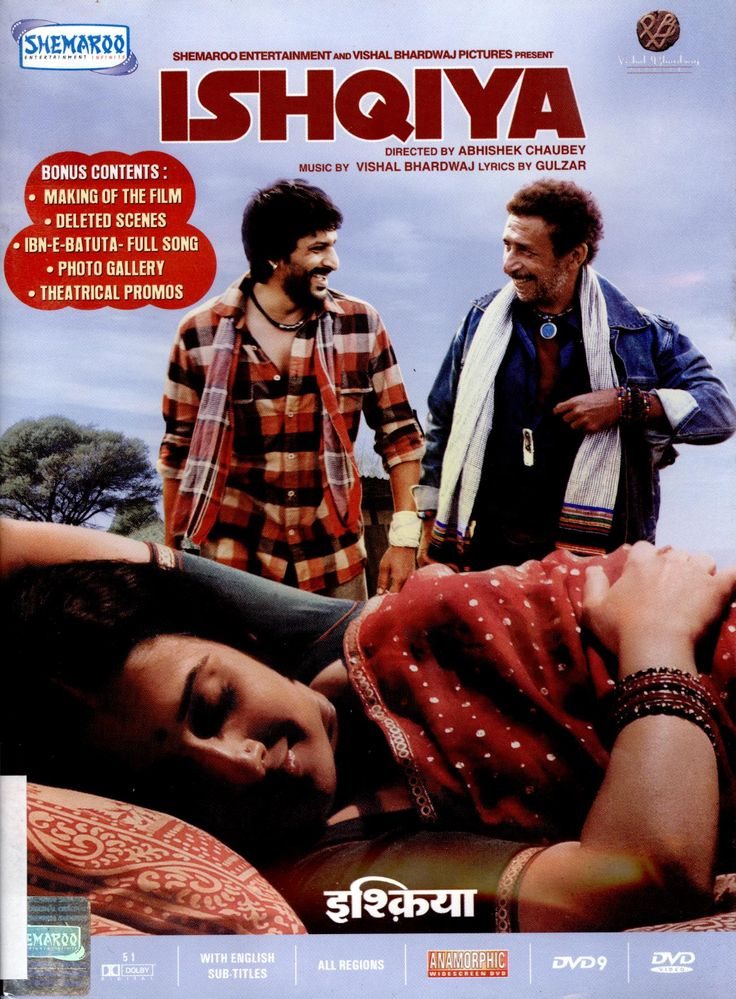 Ishqiya is a story of romance between individuals caught in a web of crime, suspense, passion, and deceit. Two thieves, Khalujan and Babban, are on the run from their boss, Mushtaq .They seek refuge with an old friend, and instead meet his widow, Krishna. As they plan their escape, their time spent together draws the duo to her, Khalu with his tinted vision of old-fashioned love, and Babban with his lustful eye. Set in a rural landscape, Ishqiya explores basic human emotions.