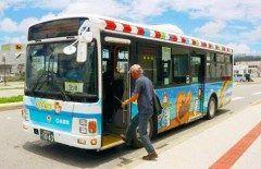 沖縄県糸満市では観光振興や交通弱者ら住民の利便性向上を図る種類の地域バス運行が始まりました 那覇空港摩文仁を往復するいとちゃんバスと市内に設定した停留所カ所で予約に応じて好きな場所で乗り降りできるワゴン型いとちゃんミニの種類があります 観光の際には使ってくださいね tags[沖縄県]