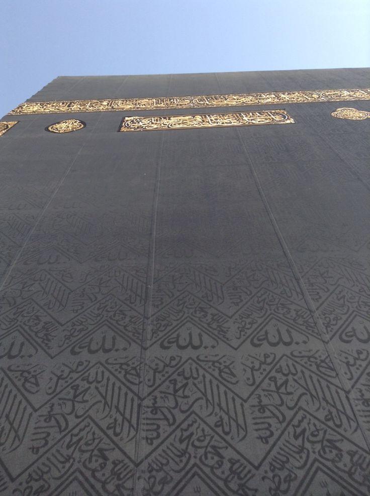 Subhan Allah! MashaAllah! The Kaaba (April 27,2014)