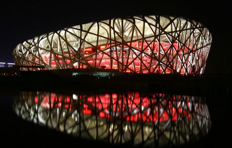 30 best images about the edifice complex on pinterest for Ai weiwei bird s nest stadium