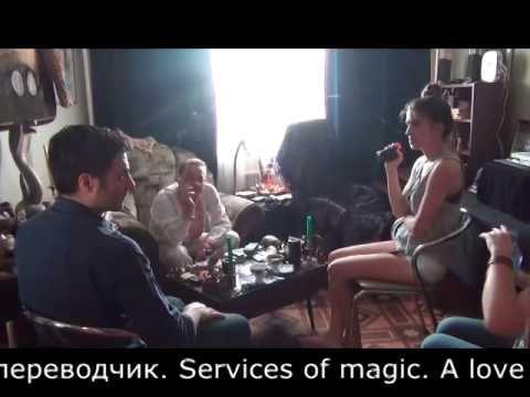 Интервью с магом Николаевым. Гости из США. Guests from the USA. Personal...