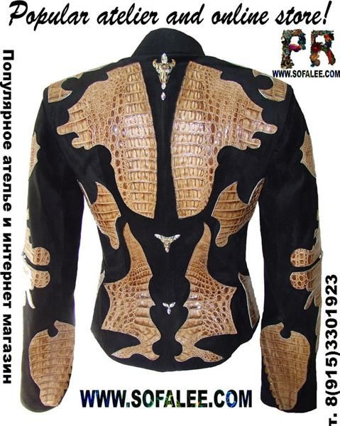Эксклюзивная куртка из крокодила