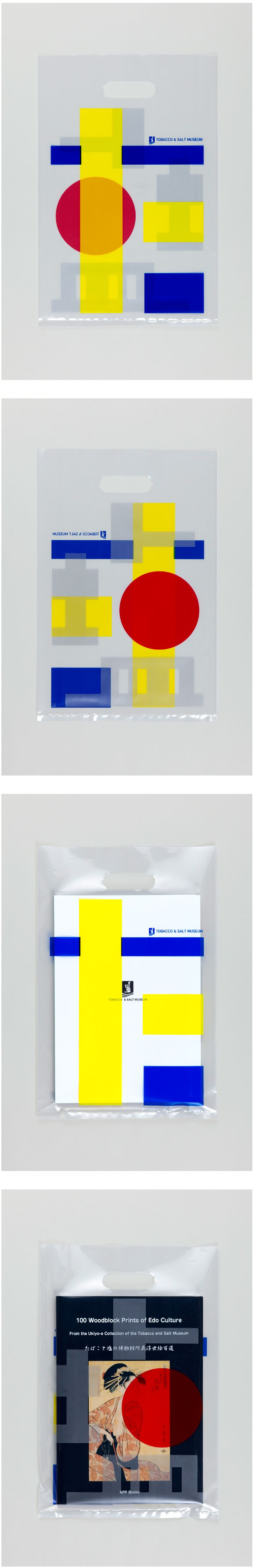 たばこと塩の博物館ビニールバッグ | homesickdesign, creative shopping bag