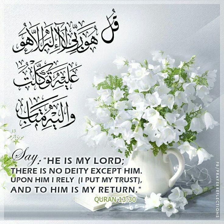 "Say, 'He is my Lord; there is no deity except Him. Upon Him I rely (put my trust) , and to Him is my return'."" #Quran 13:30  ~~~  Transliteration: ""Qul huwa rabbee la ilaha illa huwa AAalayhi tawakkaltu wa-ilayhi matab.""  ~~~ Dis : ""C'est Lui mon Seigneur. Pas d'autre divinité à part Lui. En Lui je place ma confiance Et à Lui je me repens"". #coran 13:30  ~~~  ""Sag: Er ist mein Herr. Es gibt keinen Gott außer Ihm. Auf Ihn verlasse ich mich, und zu Ihm bereue ich.""  ~~~  #faith #lovegod #gott…"