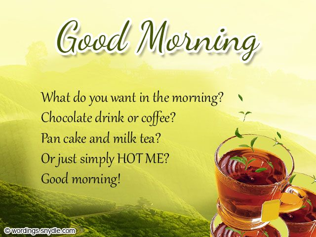 Good Morning Sprüche Sms : Sweet good morning messages and romantic text