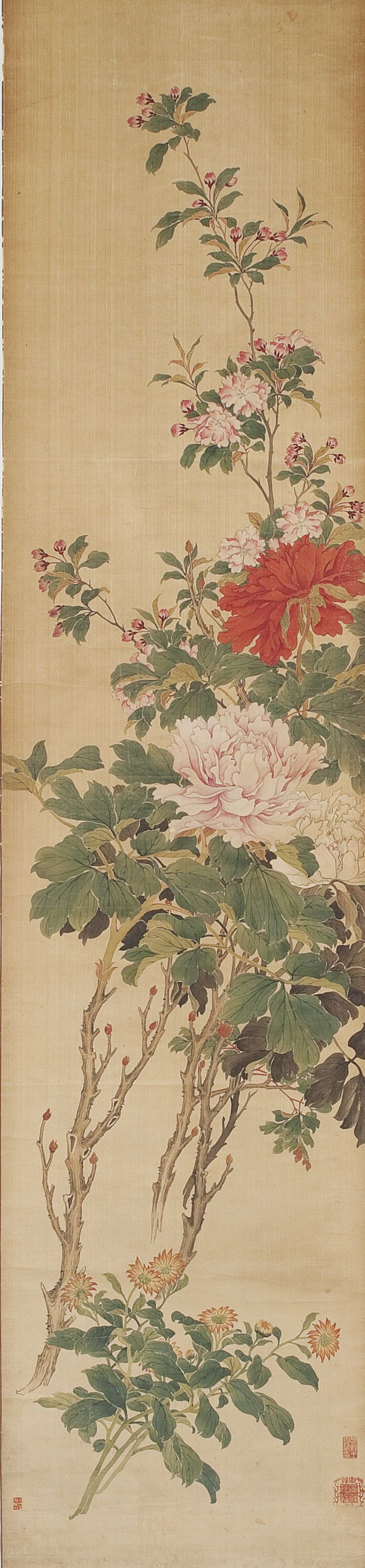 Zou Yigui, Attributed to 1686-1772 | Lot | Sotheby's