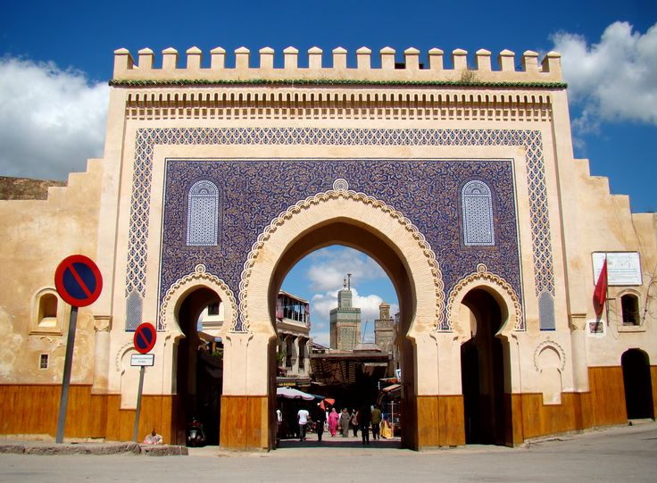 Fez City Highlights - The walled city of Fez is at the heart of Moroccan cultural life and is famous for being the home to the world's oldest university, the Qarawiyyin university. Fez, the medieval capital of #Morocco, was founded by Idris I in 789, and was a great city of high Islamic civilization.