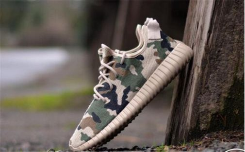 Exclusive Adidas Yeezy Boost 350 Camo Custom from perfectkicks.site #Adidas #sneakernews #kicksonfire #sneakers #nicekicks #yeezyboost #airjordan #nike #airjordan10 #footwear #footlocker #popular  #beautiful #yeezyboost350 #yeezyboost750 #sneakerhead #solecollector #kickstagram #yeezyboost350camocustom