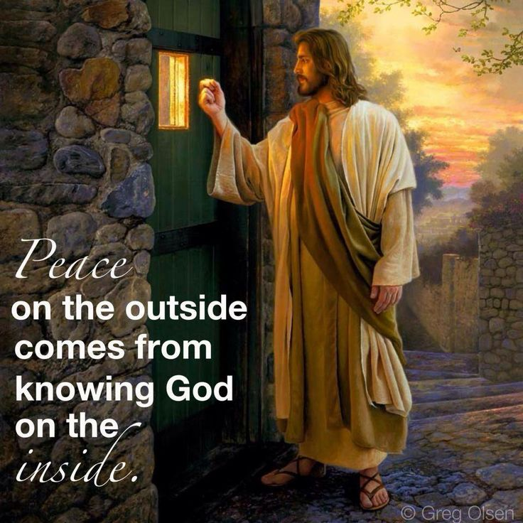 On Knowing God Inspirational Quotes: Peace On The Outside Comes From Knowing God On The Inside