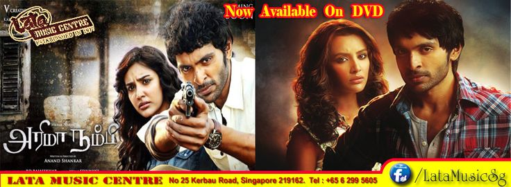 ARIMA NAMBI (PG13) Tamil Movie Original DVD Now Available At Lata Music Centre Singapore   Movie : Arima Nambi Director : Anand Shankar Stars : Vikram Prabhu ~ Priya Anand ~ J. D. Chakravarthy Music : Drums Sivamani  DVD ~ LotusFiveStar ~ DVD5  #ArimaNambi #Tamil #DVD #Singapore #LataMusic ~ ~ ~ https://www.facebook.com/LataMusicSg/photos/a.516115595080765.140322.516053801753611/944909742201346/?type=1&relevant_count=1  ~~~ Lata Music Centre in Singapore