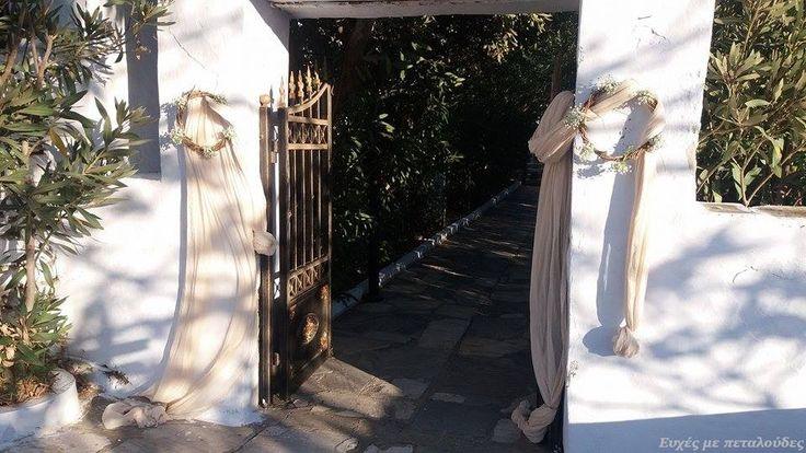 Γάμος σε νησί-Τήνος η μαγική