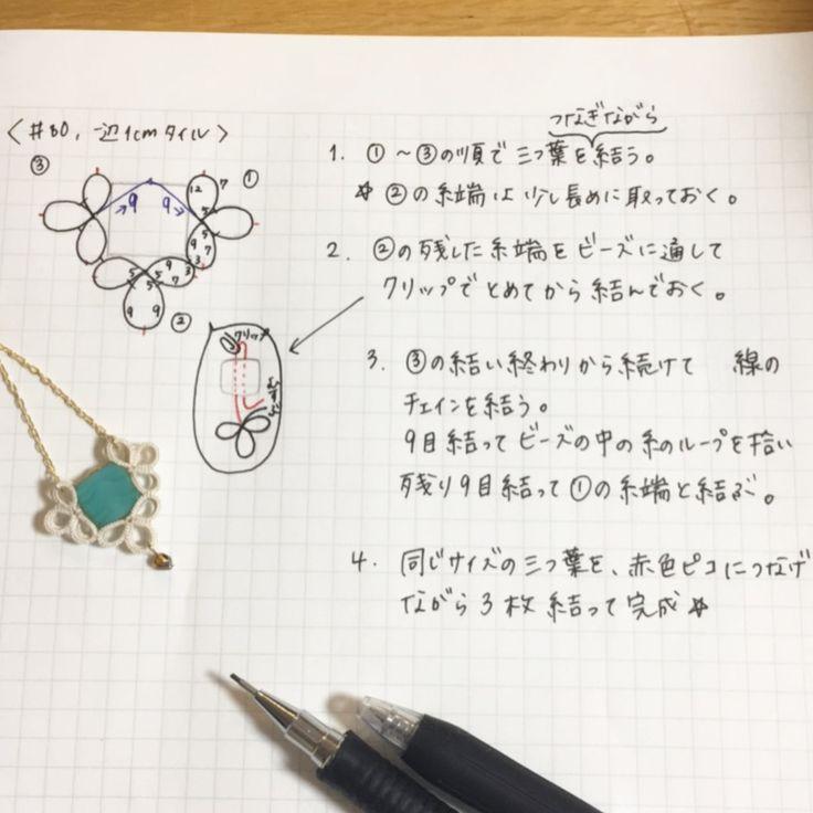 """@kukutail su Instagram: """"タイルビーズと三つ葉のピアス✨ 「ビーズはどうやって留めているでしょう?」の種明かしです( •̀∀•́ )✧ ・ 左右と下側にある3枚の三つ葉のモチーフは表裏2枚重ねになっています(写真2枚目)…"""""""