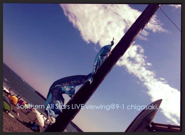 Southern All Stars LIVE viewing@9/1chigasaki
