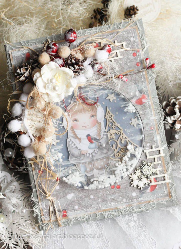 Kosana'Art - непростые вещи...: Новогодняя открытка с шейкером. Мастер-класс