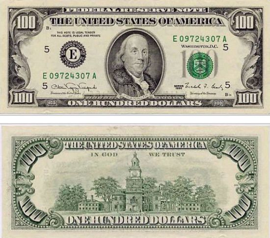1990s | The Evolution Of The $100 Bill