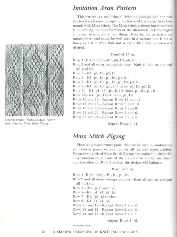 A Second Treasury of knitting patterns Barbara G. Walker Pinterest Knit...