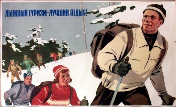 Реклама туризма в СССР / Назад в СССР / Back in USSR