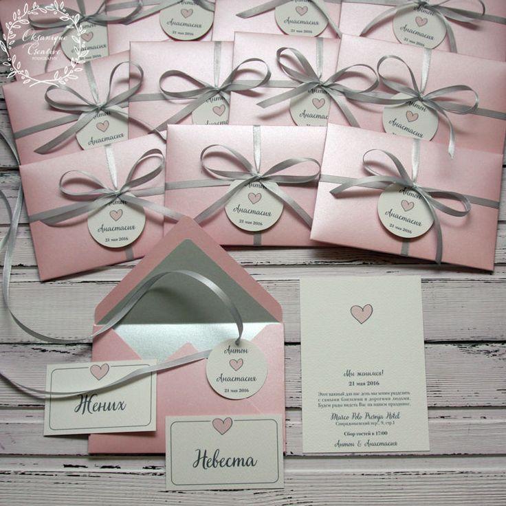 Приглашение в конверте, Сердечко, бледно-розовый, розовый, розовый кварц, приглашения на свадьбу, пригласительные, металлик, invitation, wedding, stationery, приглашения, свадьба
