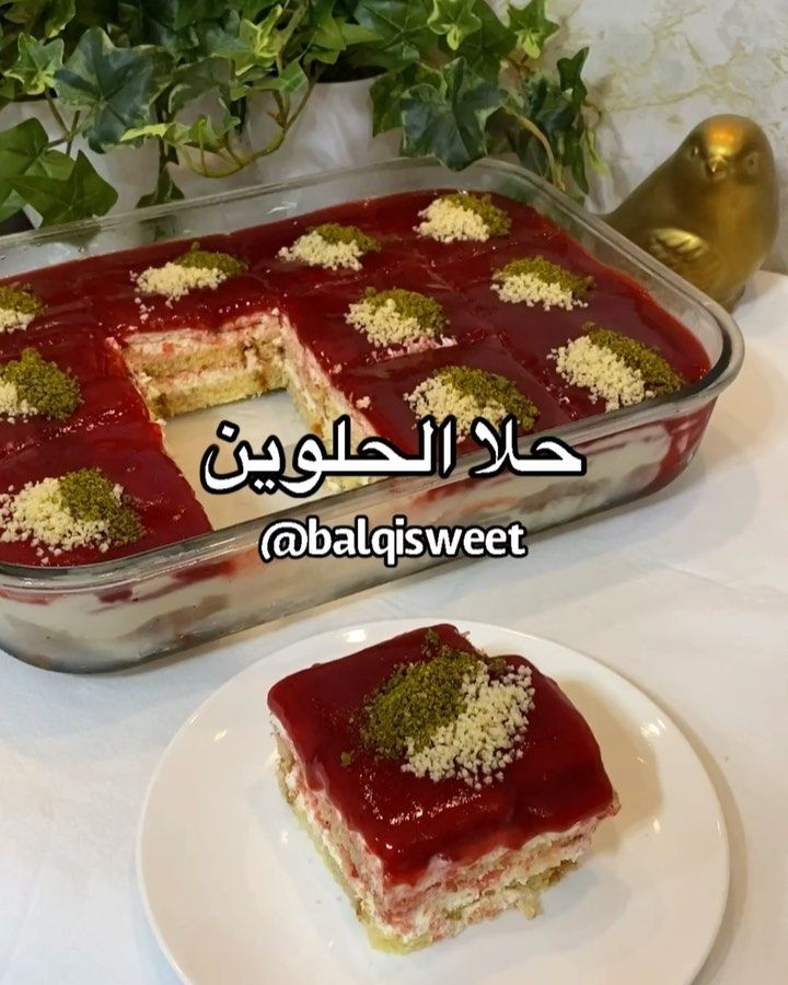 حلى الخشخش اللذيذ Best Candy Youtube Yummy Food Dessert Food Arabic Dessert