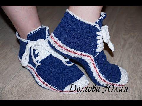 Домашние КЕДЫ для взрослых спицами  Knitting. Slippers or socks and SHOES for adults - YouTube