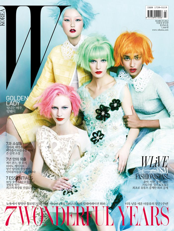 Tweed & Vulture: W Korea, March 2012 - Wish I worked somewhere like a record store so I could pull this off!