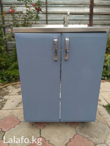 Другая мебель для гостиной - мойка. бу в хорошем состояние. в Бишкек на Lalafo.kg