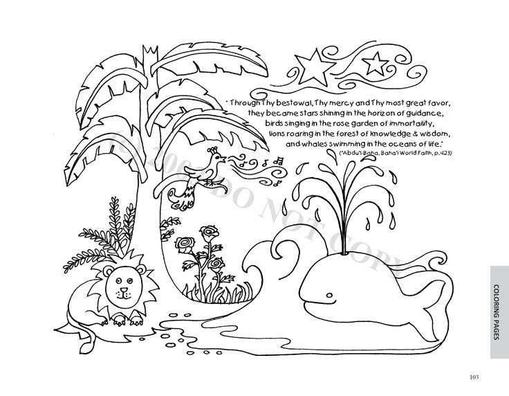 Joyfulness Coloring Page