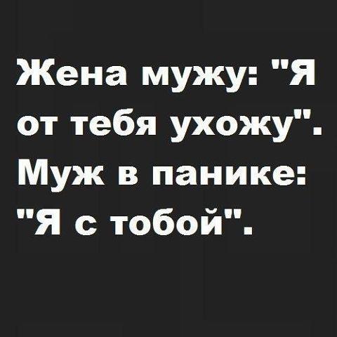 Семейные проблемы - сообщество на Babyblog.ru - стр. 3824