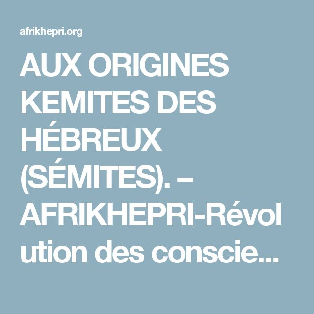 AUX ORIGINES KEMITES DES HÉBREUX (SÉMITES). – AFRIKHEPRI-Révolution des consciences