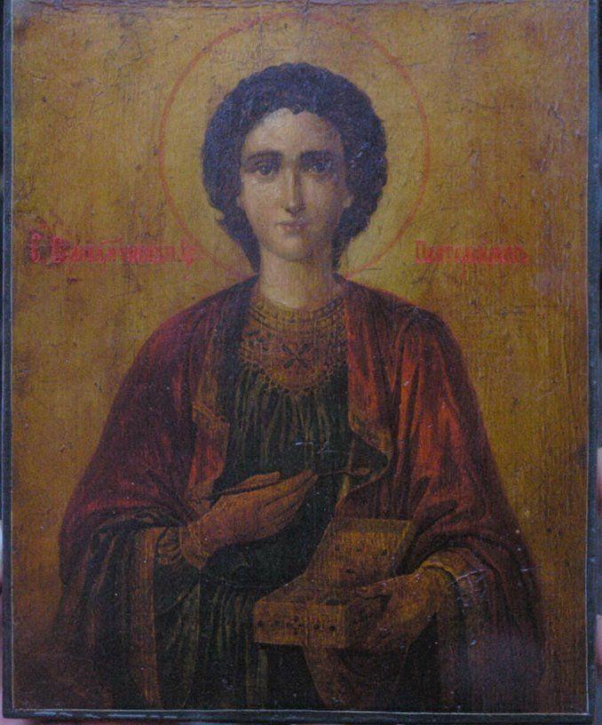 """""""Святий Пантелеймон"""" 19 ст Київщина"""
