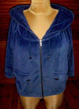 Kup mój przedmiot na #vintedpl http://www.vinted.pl/damska-odziez/bluzy/12158083-niebieska-welurowa-bluza-z-kapturem