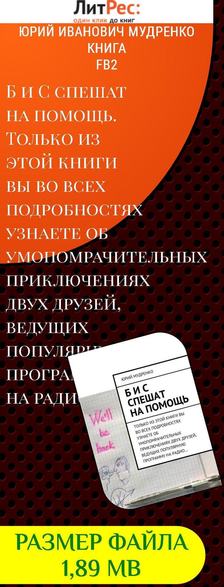 Маша царева скачать книги бесплатно fb2