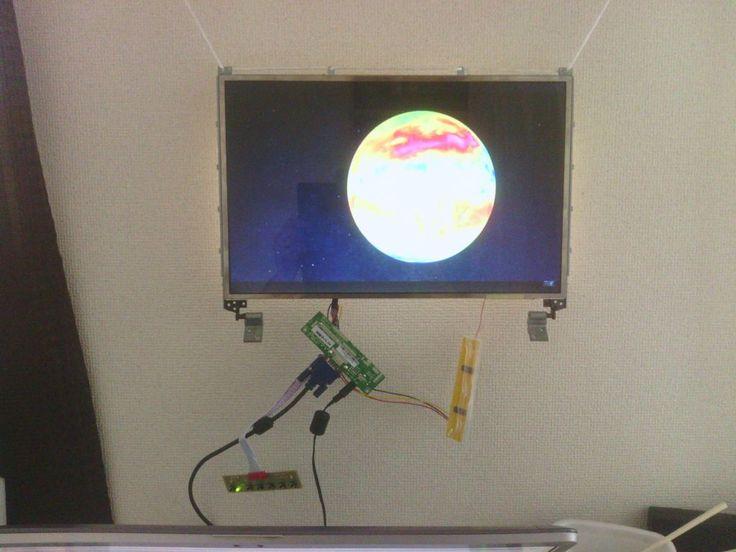 Hoy os voy a enseñar como aprovechar el panel LCD que hay en el interior de la tapa de un viejo portátil y convertirlo en un monitor totalmente funcional para poder utilizarlo como pantalla principal o secundaria en vuestro PC. Seguir leyendo →