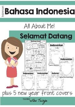 Indonesian All about Me {Freebie}. Back to school. Bahasa Indonesia. Indonesian class front covers.