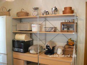 キッチンのシェルフをリメイク・・・|Twinkle Natural Life : 【画像250枚】無印良品を使ったオシャレインテリア参考画像・実例集 - NAVER まとめ