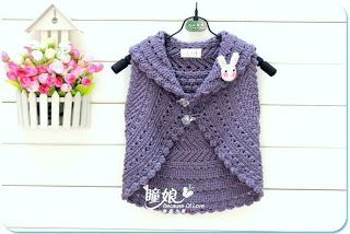 Tina's handicraft : kids crochet bolero