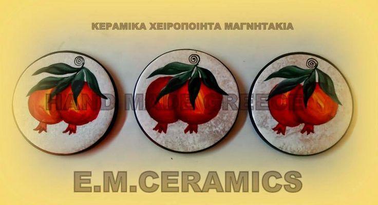 CERAMIC ATHENS