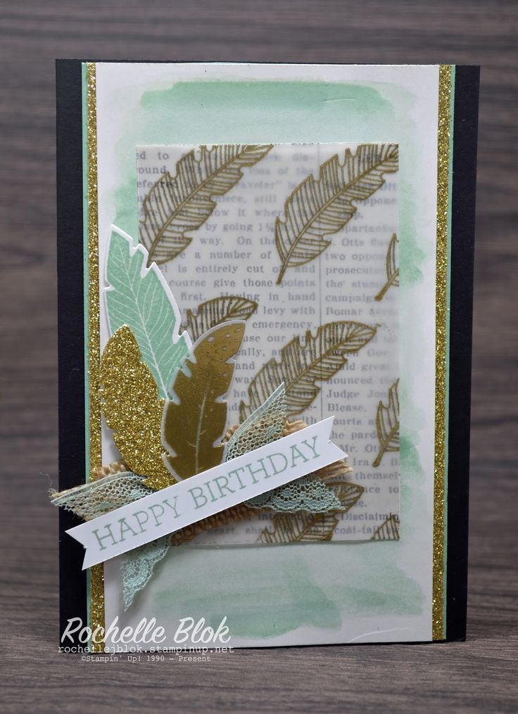 The Stamping Blok: Stamp Review Crew: Four Feathers Edition