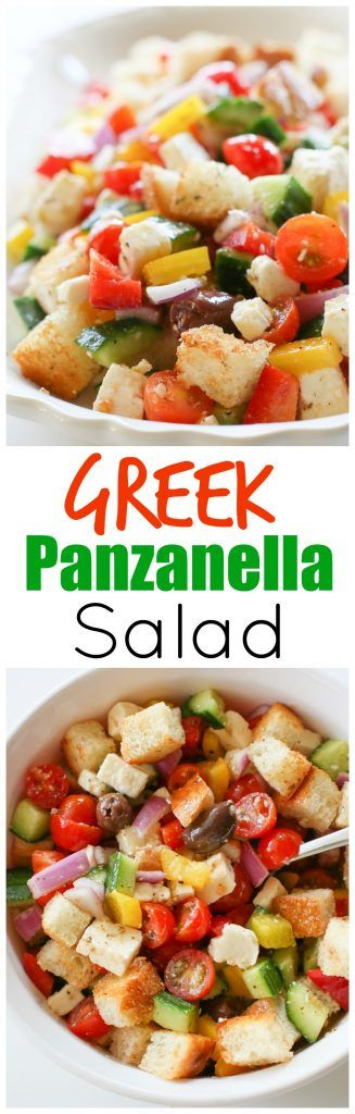 Greek Panzanella Salad - toasted bread cubes tossed with all the Greek toppings in a delicious dressing. the-girl-who-ate-everything.com