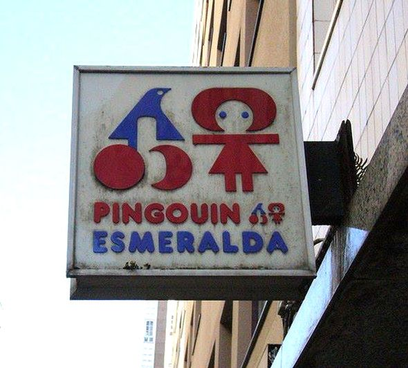 lana pingouin esmeralda