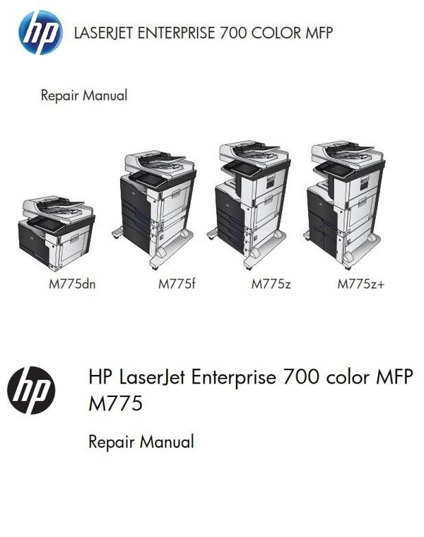 Hp Laserjet Enterprise M775 M775dn M775f M775z M775z Printer Service Manual Repair Guide Printer Hp Printer