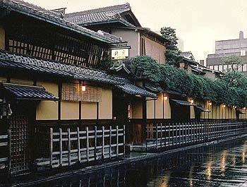 Hiiragiya Ryokan, Kyoto, Japan