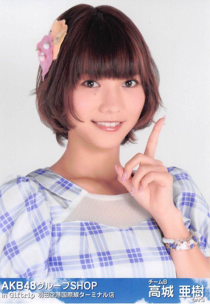 Aki Takejo naked 681