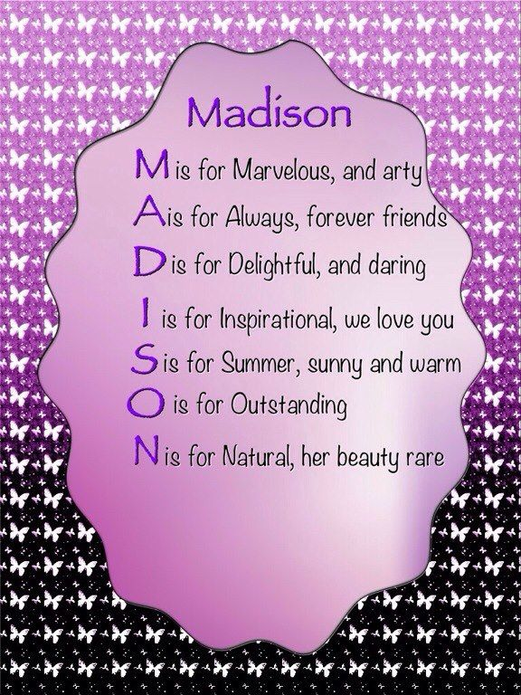 madison in cool letters Google Search Love you sis