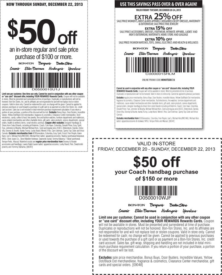 photo relating to Carson Pirie Scott Printable Coupons called Carson coupon codes 50 off : Victoria solution within retail store printable