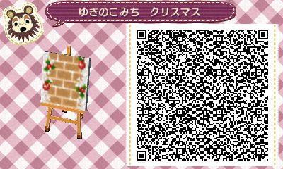 Animal Crossing QR Codes ❤  Small light brown brick Snowy Christmas  path Tile#1