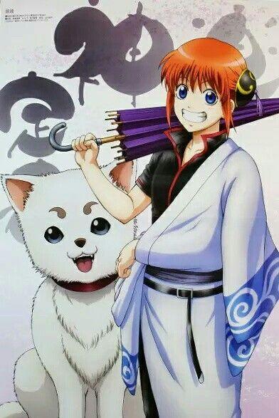 171 Best Gintama Images On Pinterest