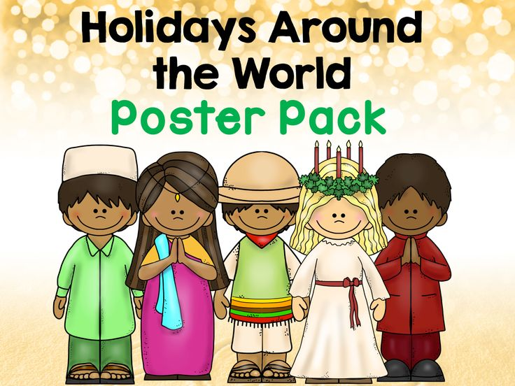 Classroom Freebies Too: Holidays Around the World