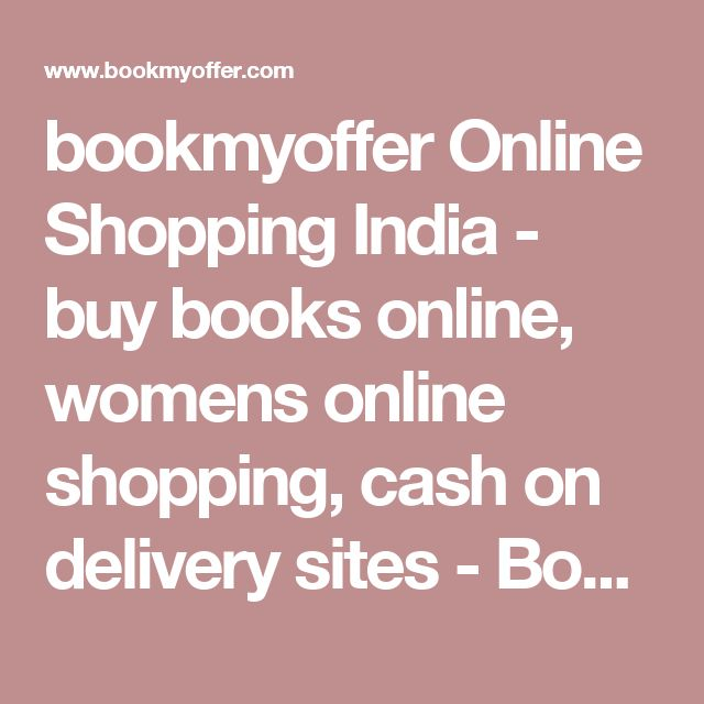 bookmyoffer Online Shopping India - buy books online, womens online shopping, cash on delivery sites - Bookmyoffer|Online Shopping Store|book your deal and shopping